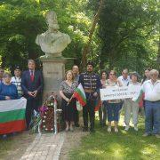 Почитане на паметта на Христо Ботев