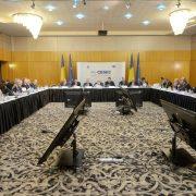 Участие на министър Теменужка Петкова в 4-ото заседание на CESEC в Букурещ