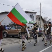 Международен кукерски фестивал в с. Бранещ, Румъния